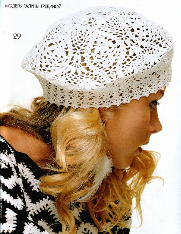dantel şapka nasıl yapılır